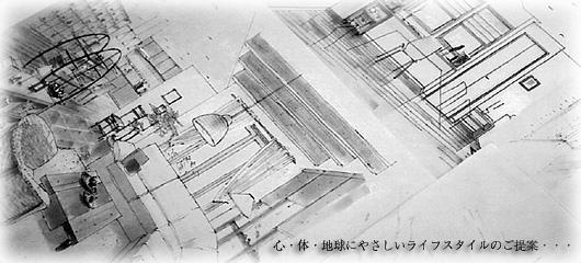 sukechi.jpg